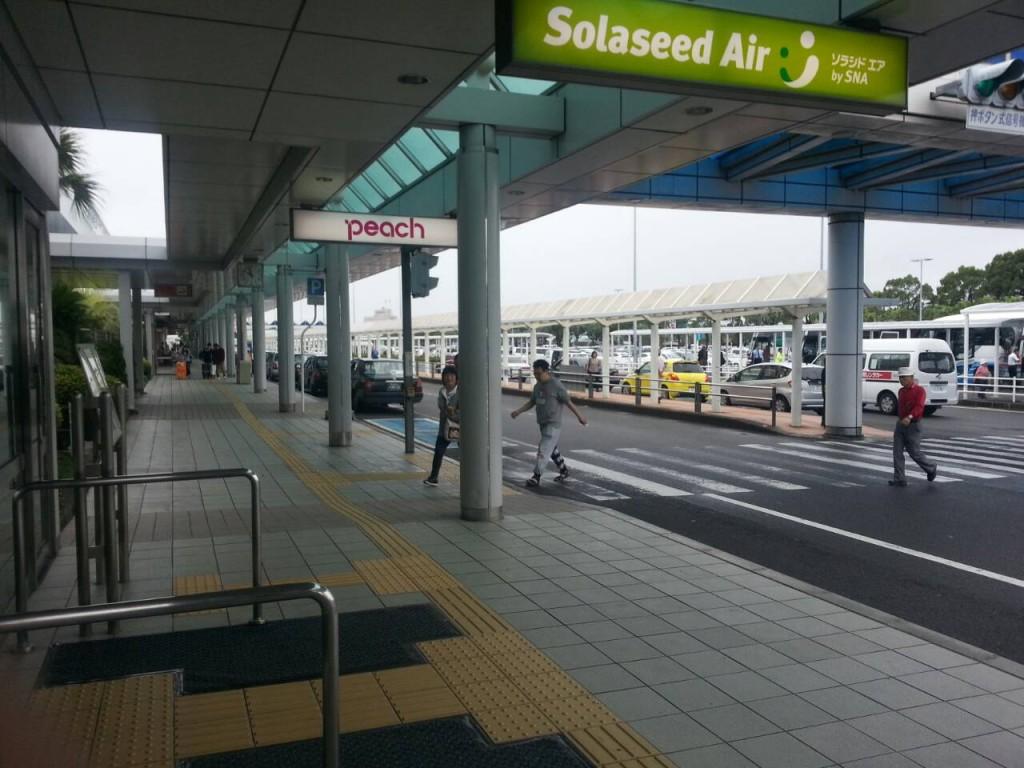 1382846662868鹿児島空港
